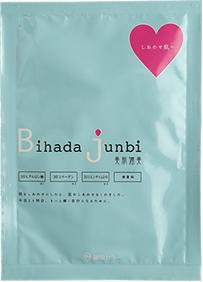 Bihada Junbi