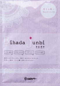BihadaJunbi